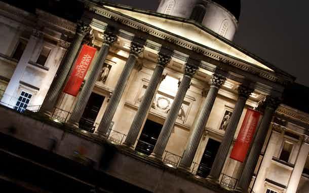 Galería Nacional de Londres foto nocturna
